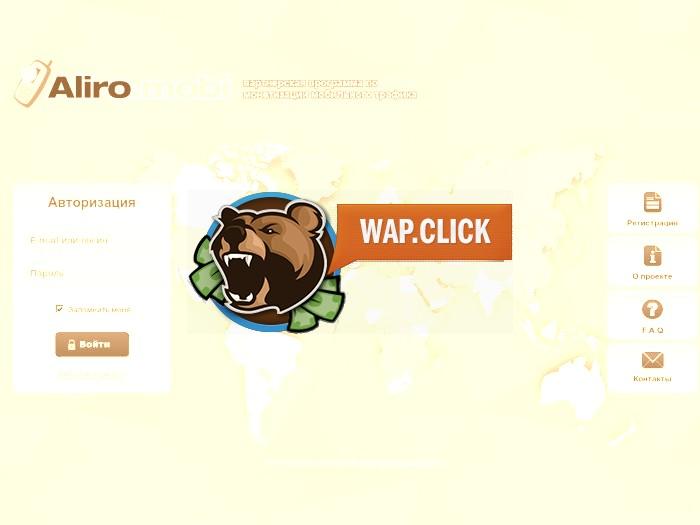 Wap click партнерки